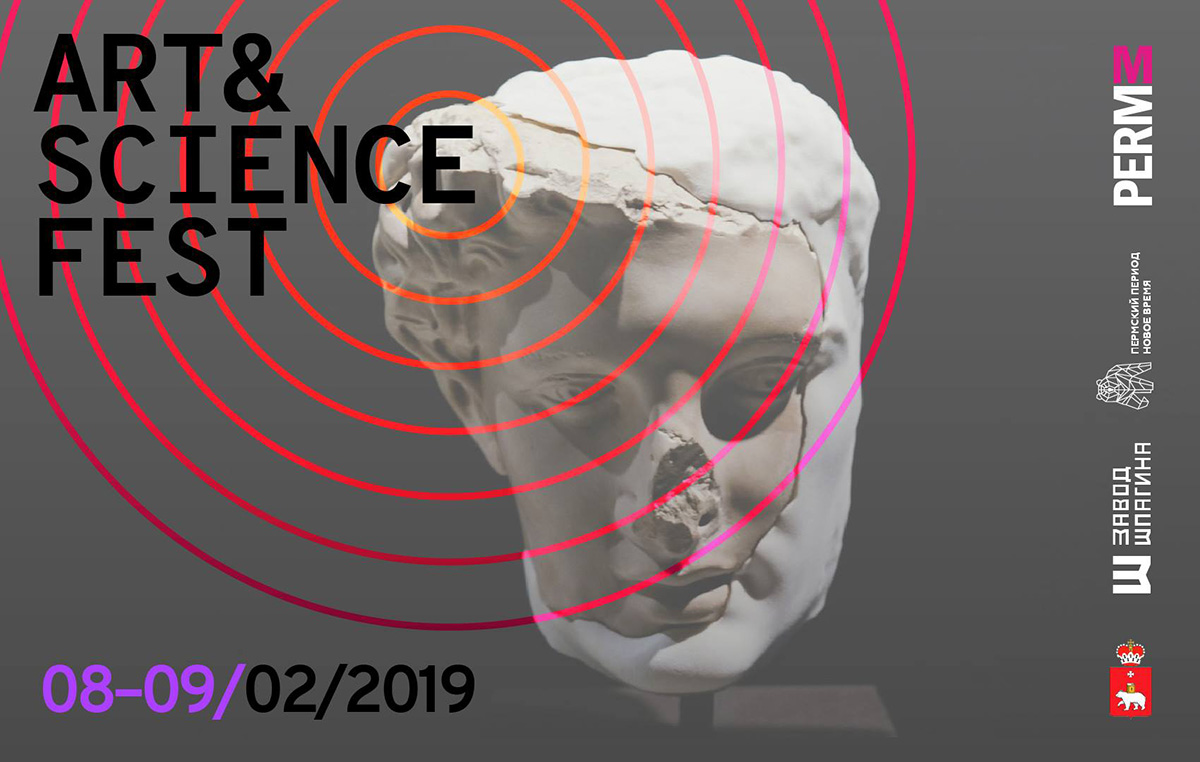 art-science-fest